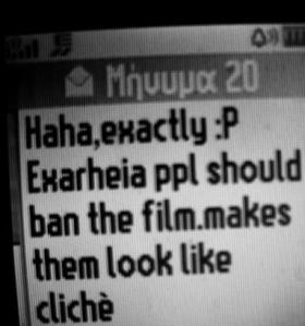 example of the types of comments I got about Constantina Voulgaris movie.