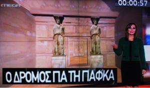 GreekTerroristCrimelabPoliticalSatire