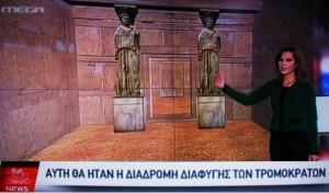 GreekTerroristGetawayRoutePoliticalSatire