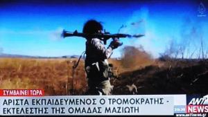 GreekTerroristImpecablyTrainedPoliticalSatire
