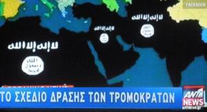 GreekTerroristMasterPlanPoliticalSatire